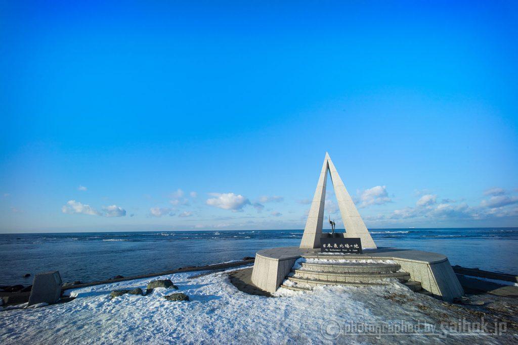 —歴史と港の町— 最北端の地「稚内」を行く 後編