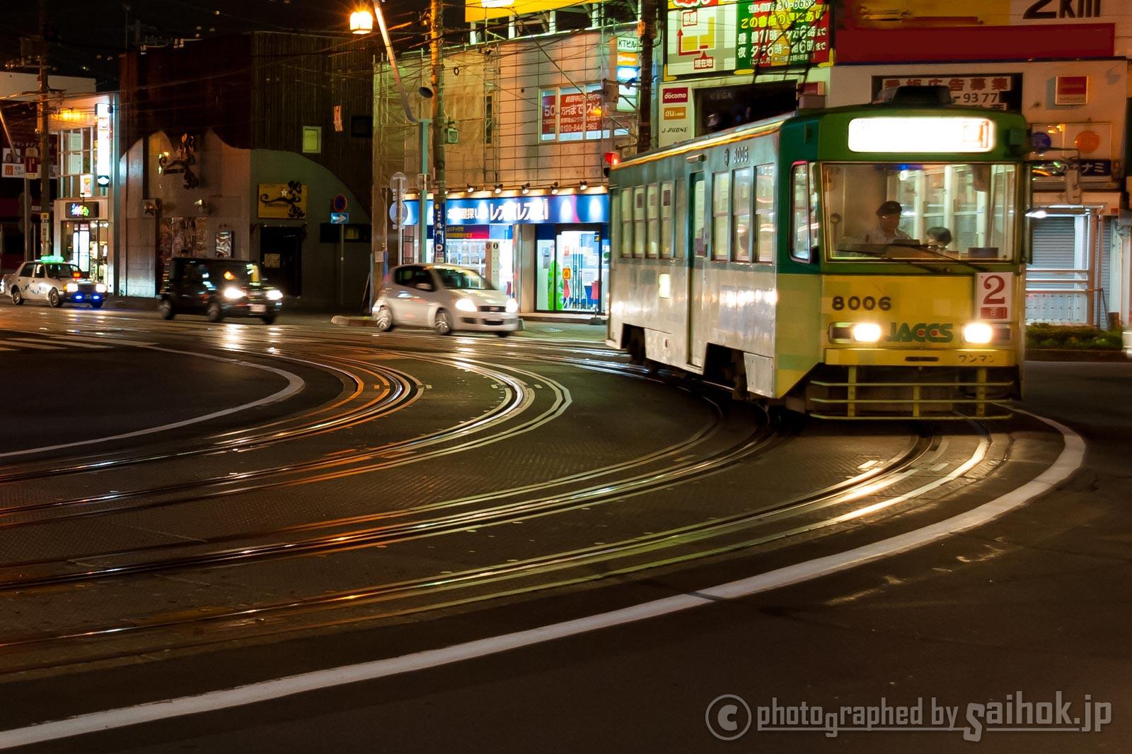 ぐるっとのんびり函館巡り! 市電1日乗り放題の旅