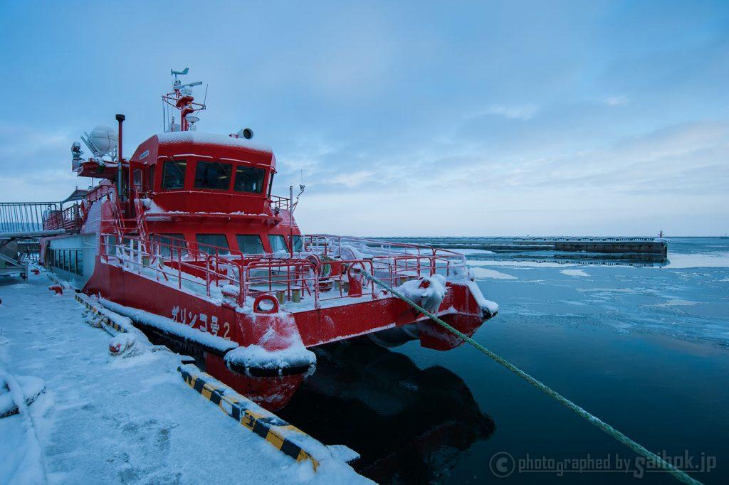 夏なのに?オホーツク海を流氷砕氷観光船「ガリンコ号」でGO