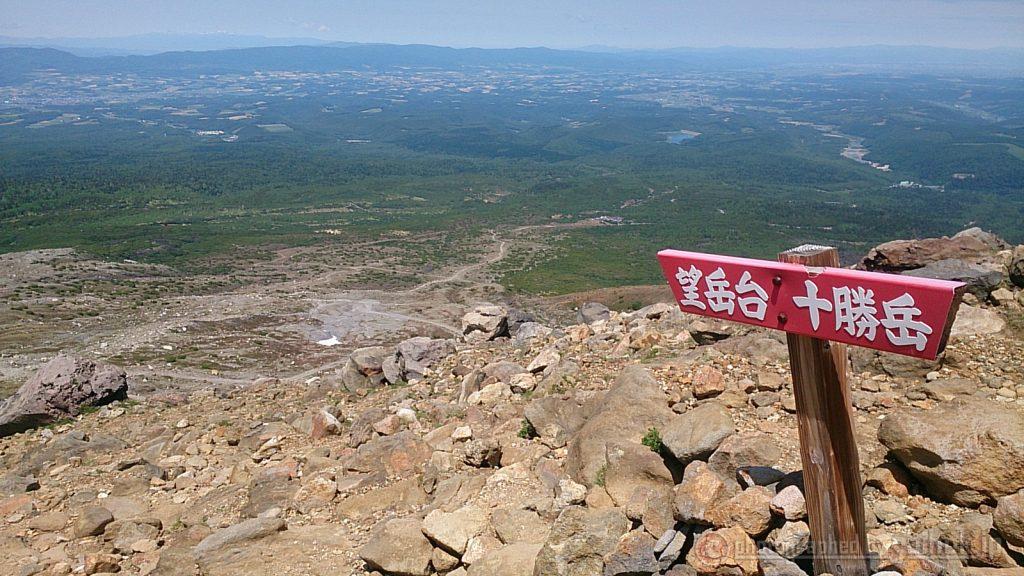 日本百名山の北海道「十勝岳」の山開き!登山に挑戦