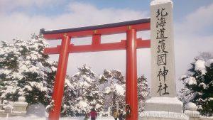 北海道旭川の元旦初詣2016(上川神社、護国神社)