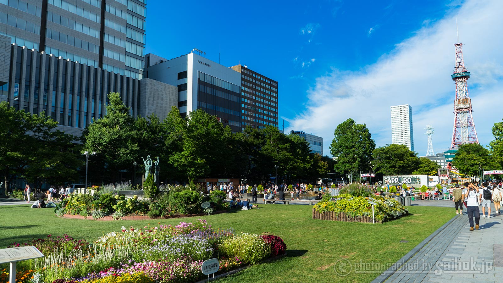 夏もイベント盛りだくさん!札幌の中心を貫く「大通公園」