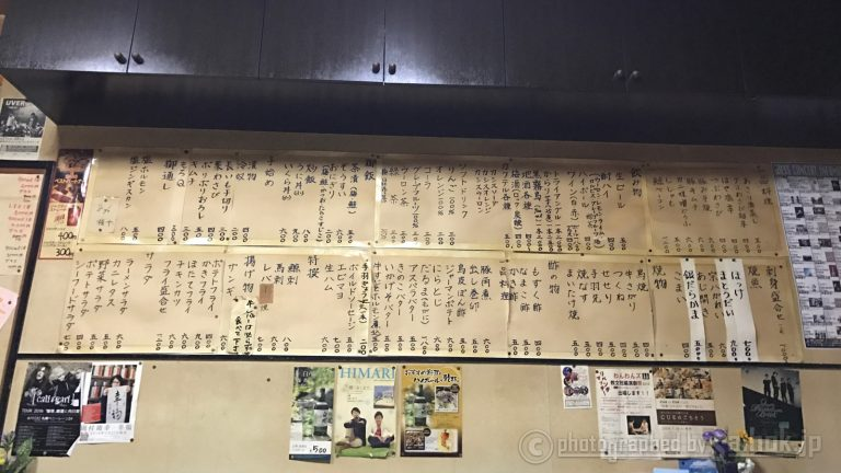 札幌すすきののアットホームで穴場的居酒屋さん「一休」
