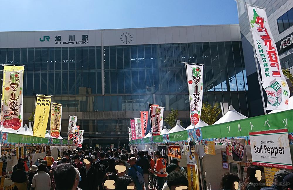 北海道旭川「食べマルシェ・駅マルシェ」に最北の海鮮市場が出店!