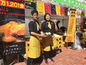 今年も大好評!「2018年食べマルシェ・駅マルシェ」に出店
