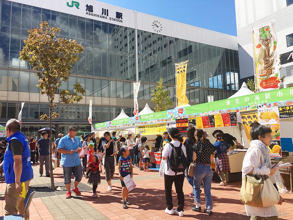 北海道の食が一挙集結「2019年食べマルシェ・駅マルシェ」に出店